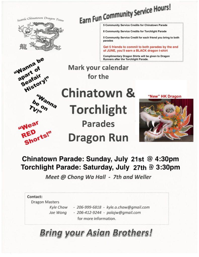 China Town & Torchlight Parades; Dragon Run (7/21 & 7/27) @ Chong Wa Hall